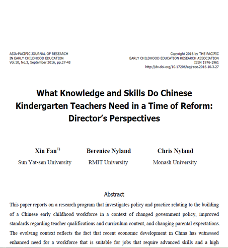 What Knowledge And Skills Do Chinese Kindergarten Teachers Need In A