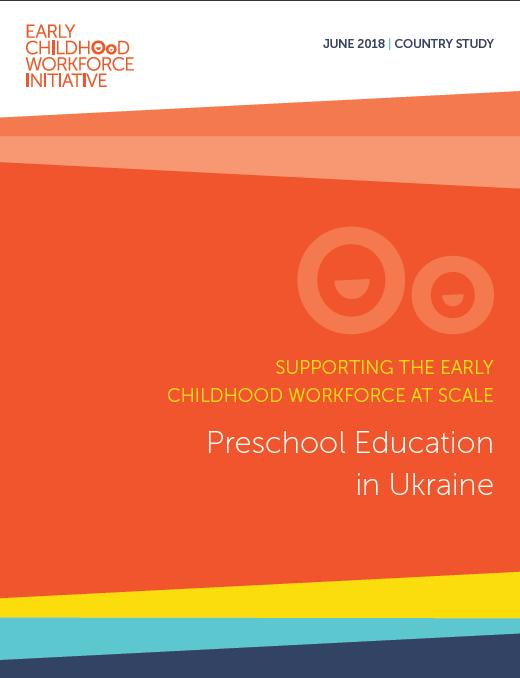 Preschool education in Ukraine