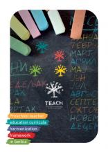 Preschool teachers curricula harmonization Serbia