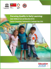 Pursuing Quality in Early Learning